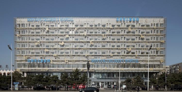 沈阳市儿童医院SHENYANG CHILDREN´S HOSPITAL