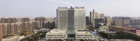 营口中心医院YINKOU GENERAL HOSPITAL
